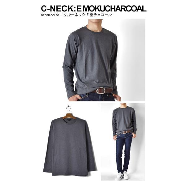 ストレッチTシャツ 無地 長袖Tシャツ ロングTシャツ クルー Vネック メンズ 送料無料 通販M《M1.5》|aronacasual|09