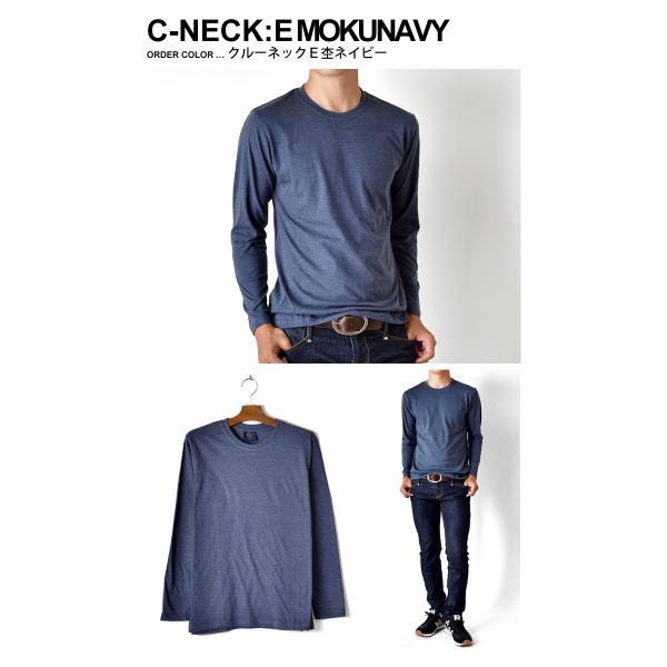 ストレッチTシャツ 無地 長袖Tシャツ ロングTシャツ クルー Vネック メンズ 送料無料 通販M《M1.5》|aronacasual|10