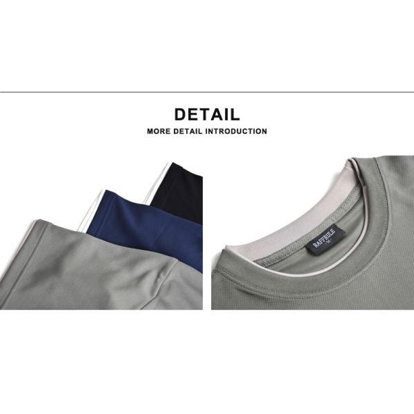 速乾 Tシャツ 半袖 メンズ ストレッチ 無地 ダブルネック セール 送料無料 通販M《M1.5》 aronacasual 11