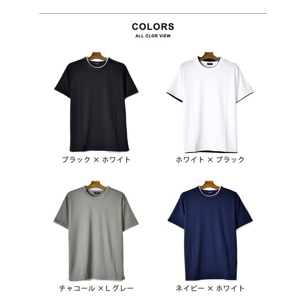 速乾 Tシャツ 半袖 メンズ ストレッチ 無地 ダブルネック セール 送料無料 通販M《M1.5》 aronacasual 12