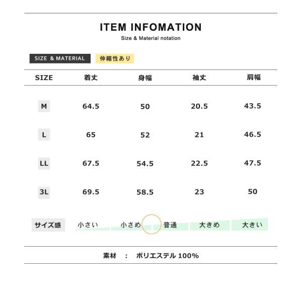 速乾 Tシャツ 半袖 メンズ ストレッチ 無地 ダブルネック セール 送料無料 通販M《M1.5》 aronacasual 13