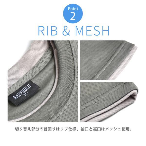速乾 Tシャツ 半袖 メンズ ストレッチ 無地 ダブルネック セール 送料無料 通販M《M1.5》 aronacasual 04