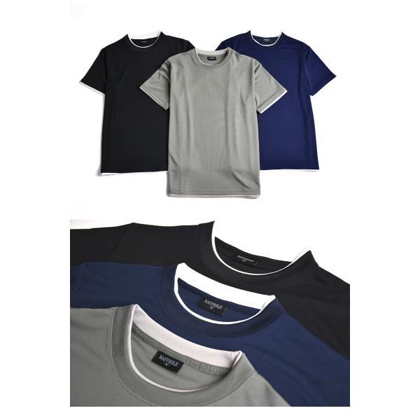 速乾 Tシャツ 半袖 メンズ ストレッチ 無地 ダブルネック セール 送料無料 通販M《M1.5》 aronacasual 05