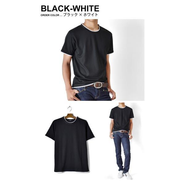 速乾 Tシャツ 半袖 メンズ ストレッチ 無地 ダブルネック セール 送料無料 通販M《M1.5》 aronacasual 06