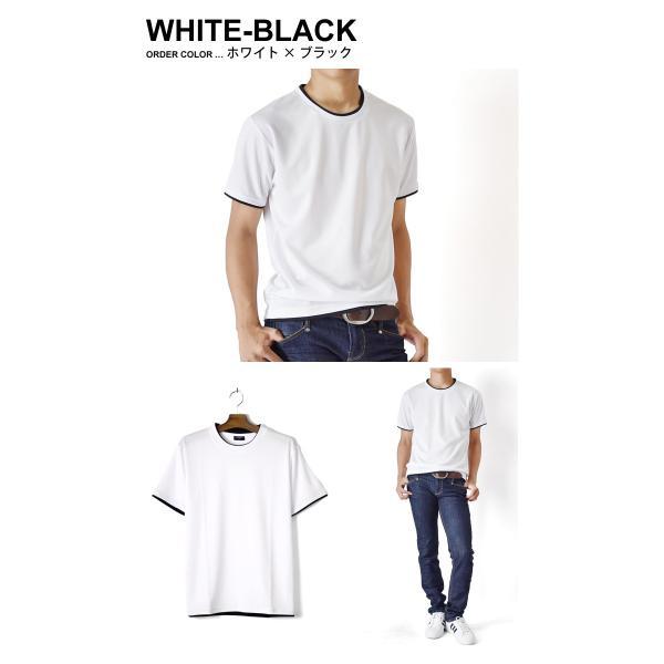 速乾 Tシャツ 半袖 メンズ ストレッチ 無地 ダブルネック セール 送料無料 通販M《M1.5》 aronacasual 07