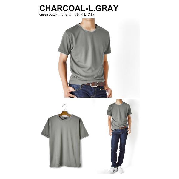 速乾 Tシャツ 半袖 メンズ ストレッチ 無地 ダブルネック セール 送料無料 通販M《M1.5》 aronacasual 08