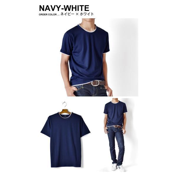 速乾 Tシャツ 半袖 メンズ ストレッチ 無地 ダブルネック セール 送料無料 通販M《M1.5》 aronacasual 09