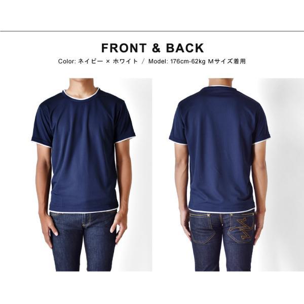 速乾 Tシャツ 半袖 メンズ ストレッチ 無地 ダブルネック セール 送料無料 通販M《M1.5》 aronacasual 10