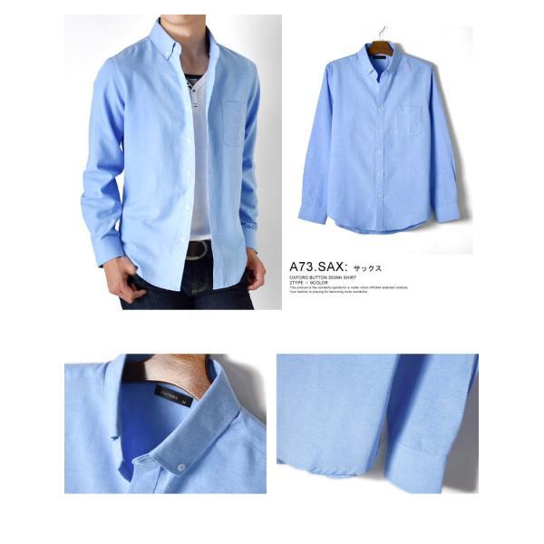 シャツ メンズ オックスフォードシャツ ボタンダウンシャツ 長袖 得トクセール セール 送料無料 通販M《M1.5》|aronacasual|11