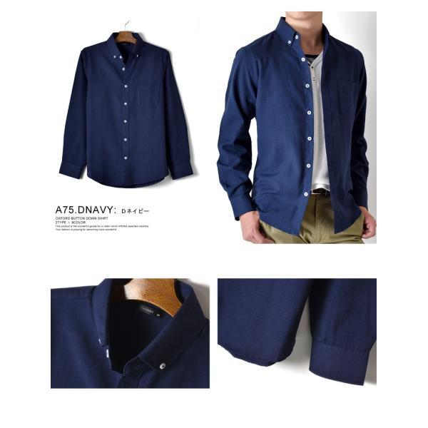 シャツ メンズ オックスフォードシャツ ボタンダウンシャツ 長袖 得トクセール セール 送料無料 通販M《M1.5》|aronacasual|12