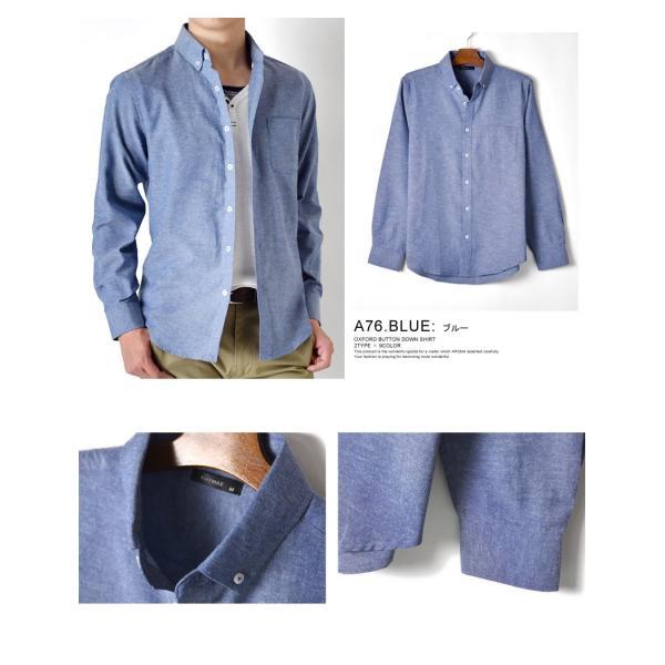 シャツ メンズ オックスフォードシャツ ボタンダウンシャツ 長袖 得トクセール セール 送料無料 通販M《M1.5》|aronacasual|13