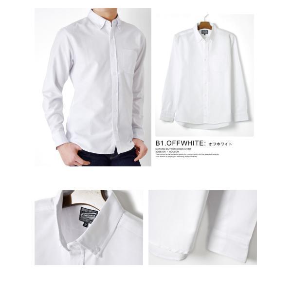 シャツ メンズ オックスフォードシャツ ボタンダウンシャツ 長袖 得トクセール セール 送料無料 通販M《M1.5》|aronacasual|15