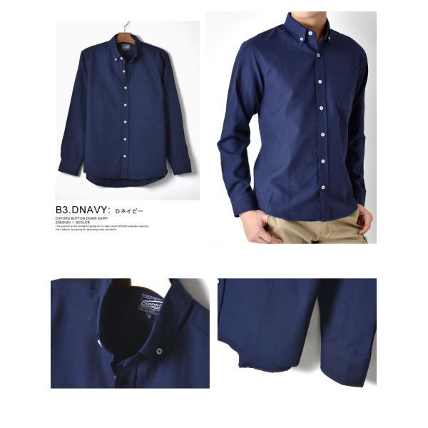 シャツ メンズ オックスフォードシャツ ボタンダウンシャツ 長袖 得トクセール セール 送料無料 通販M《M1.5》|aronacasual|16