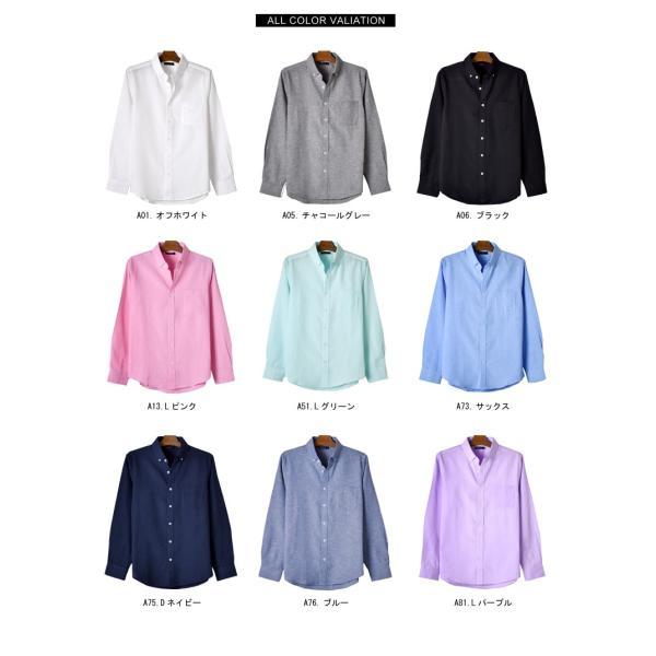 シャツ メンズ オックスフォードシャツ ボタンダウンシャツ 長袖 得トクセール セール 送料無料 通販M《M1.5》|aronacasual|17
