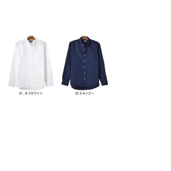 シャツ メンズ オックスフォードシャツ ボタンダウンシャツ 長袖 得トクセール セール 送料無料 通販M《M1.5》|aronacasual|18