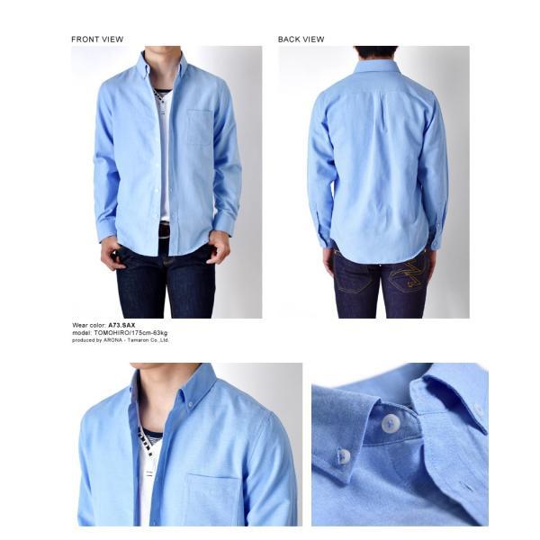 シャツ メンズ オックスフォードシャツ ボタンダウンシャツ 長袖 得トクセール セール 送料無料 通販M《M1.5》|aronacasual|19