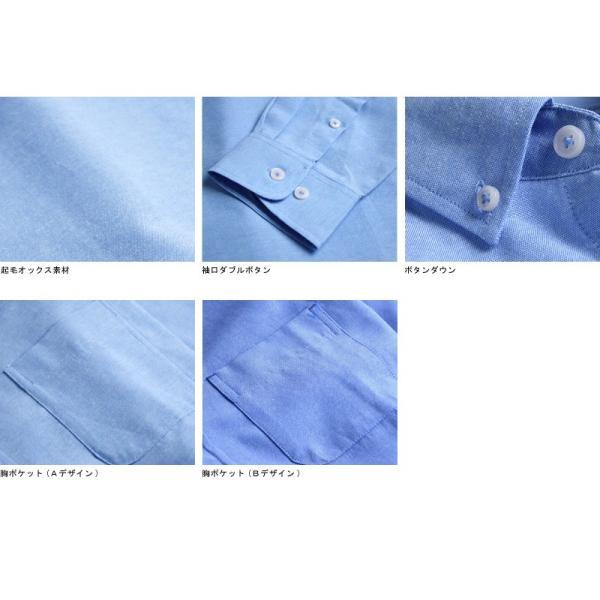 シャツ メンズ オックスフォードシャツ ボタンダウンシャツ 長袖 得トクセール セール 送料無料 通販M《M1.5》|aronacasual|20