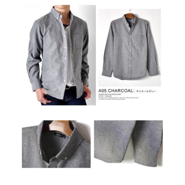シャツ メンズ オックスフォードシャツ ボタンダウンシャツ 長袖 得トクセール セール 送料無料 通販M《M1.5》|aronacasual|07