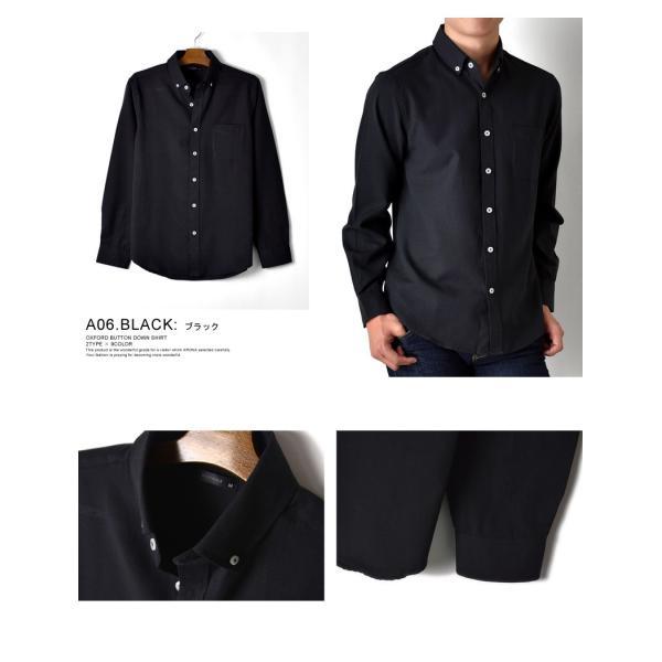 シャツ メンズ オックスフォードシャツ ボタンダウンシャツ 長袖 得トクセール セール 送料無料 通販M《M1.5》|aronacasual|08