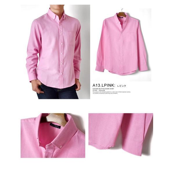 シャツ メンズ オックスフォードシャツ ボタンダウンシャツ 長袖 得トクセール セール 送料無料 通販M《M1.5》|aronacasual|09