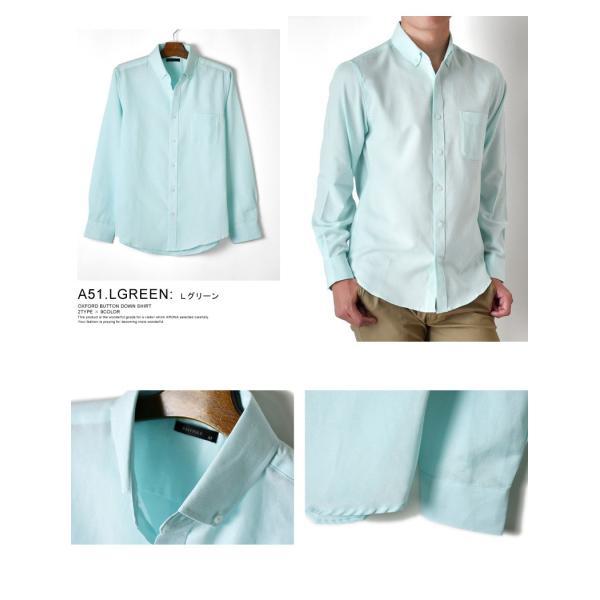 シャツ メンズ オックスフォードシャツ ボタンダウンシャツ 長袖 得トクセール セール 送料無料 通販M《M1.5》|aronacasual|10