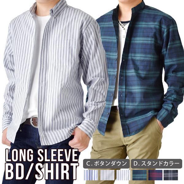 シャツ メンズ チェック柄 長袖 シャツ セール 送料無料 通販M《M1.5》|aronacasual
