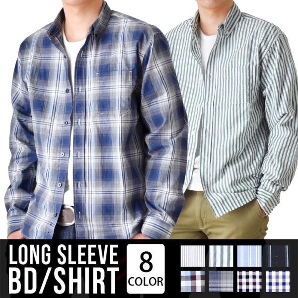 シャツ メンズ チェック柄 長袖 シャツ セール 送料無料 通販M《M1.5》|aronacasual|02