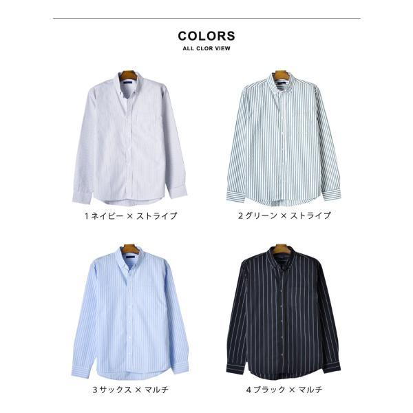 シャツ メンズ チェック柄 長袖 シャツ セール 送料無料 通販M《M1.5》|aronacasual|17