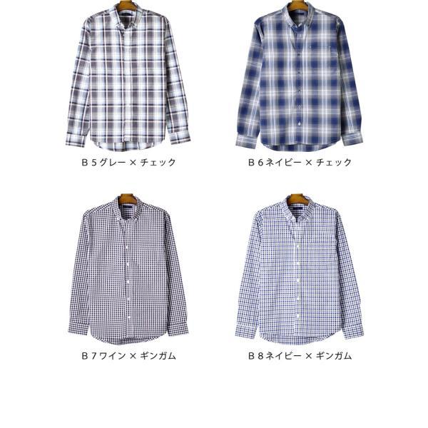 シャツ メンズ チェック柄 長袖 シャツ セール 送料無料 通販M《M1.5》|aronacasual|18