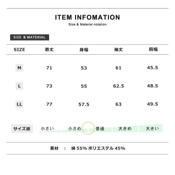 シャツ メンズ チェック柄 長袖 シャツ セール 送料無料 通販M《M1.5》|aronacasual|19