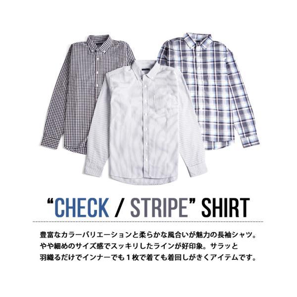シャツ メンズ チェック柄 長袖 シャツ セール 送料無料 通販M《M1.5》|aronacasual|03