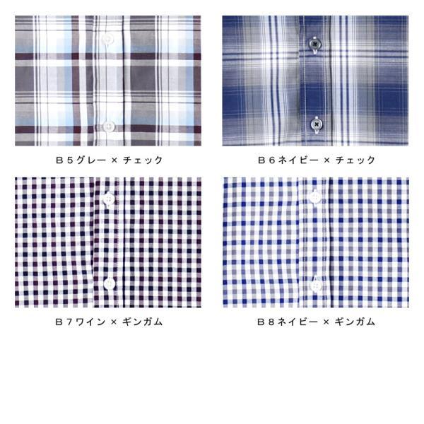 シャツ メンズ チェック柄 長袖 シャツ セール 送料無料 通販M《M1.5》|aronacasual|05