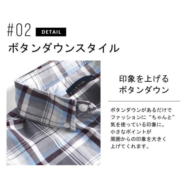 シャツ メンズ チェック柄 長袖 シャツ セール 送料無料 通販M《M1.5》|aronacasual|06
