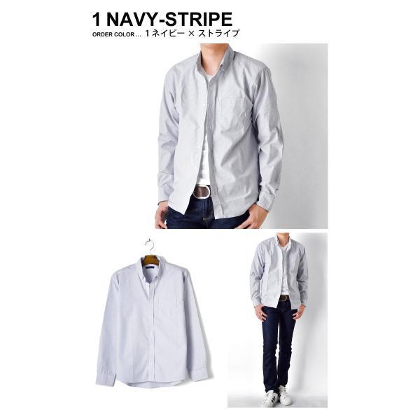 シャツ メンズ チェック柄 長袖 シャツ セール 送料無料 通販M《M1.5》|aronacasual|07