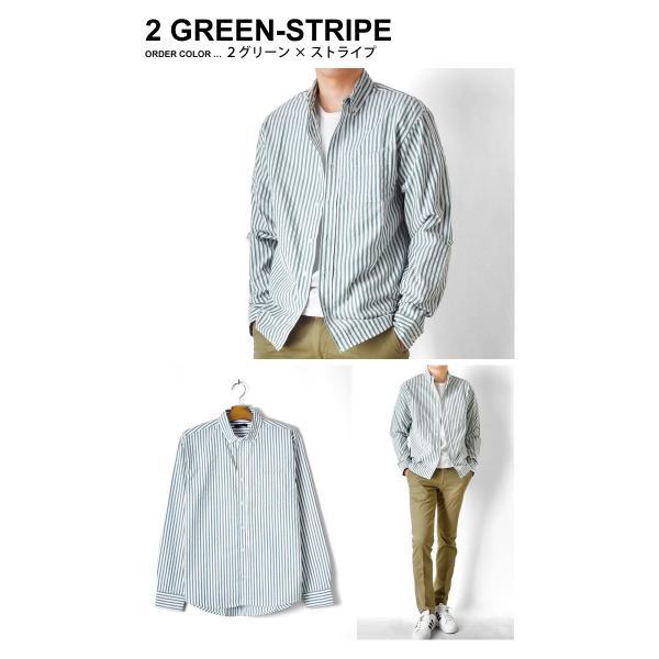 シャツ メンズ チェック柄 長袖 シャツ セール 送料無料 通販M《M1.5》|aronacasual|08