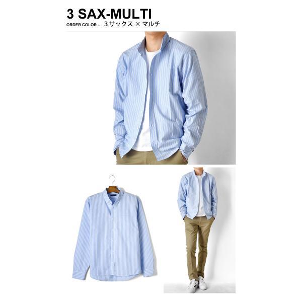 シャツ メンズ チェック柄 長袖 シャツ セール 送料無料 通販M《M1.5》|aronacasual|09