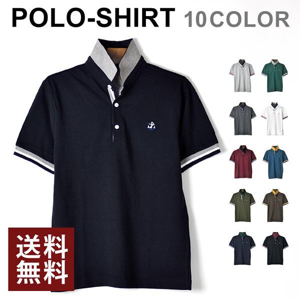 ポロシャツ半袖メンズ衿裏配色カノコセール通販M《M1.5》