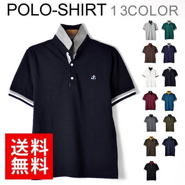 ポロシャツ 半袖 メンズ 送料無料 衿裏配色 カノコ セール 通販M《M1.5》 aronacasual