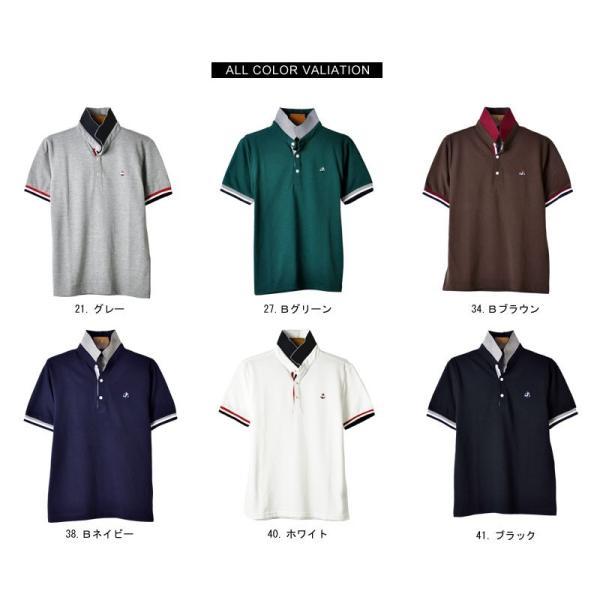 ポロシャツ 半袖 メンズ 送料無料 衿裏配色 カノコ セール 通販M《M1.5》 aronacasual 15