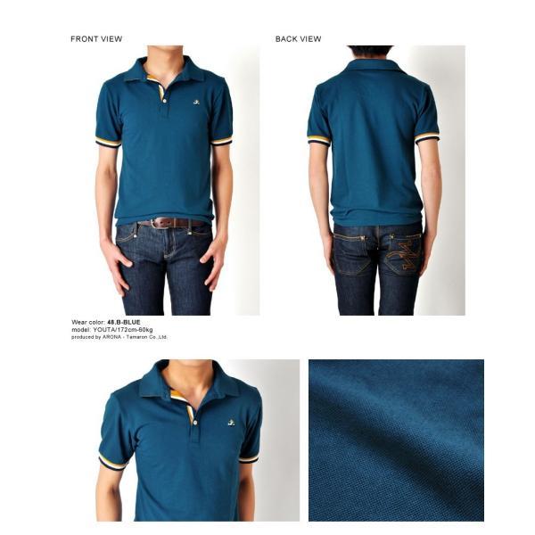 ポロシャツ 半袖 メンズ 送料無料 衿裏配色 カノコ セール 通販M《M1.5》 aronacasual 17