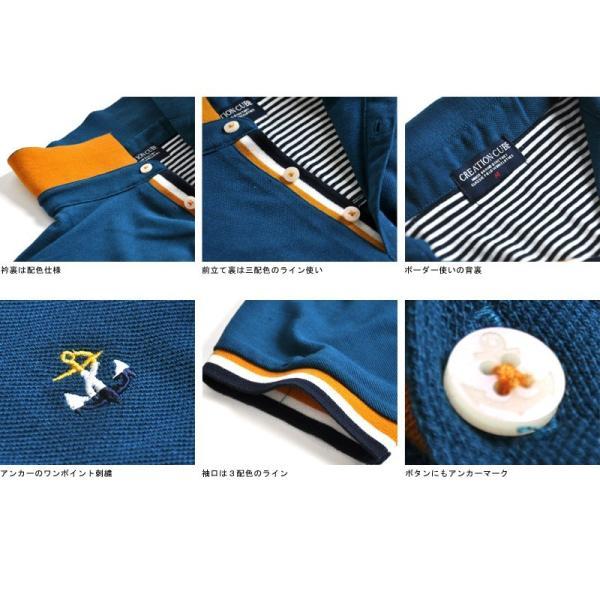 ポロシャツ 半袖 メンズ 送料無料 衿裏配色 カノコ セール 通販M《M1.5》 aronacasual 18