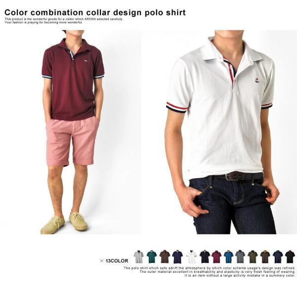 ポロシャツ 半袖 メンズ 送料無料 衿裏配色 カノコ セール 通販M《M1.5》 aronacasual 03