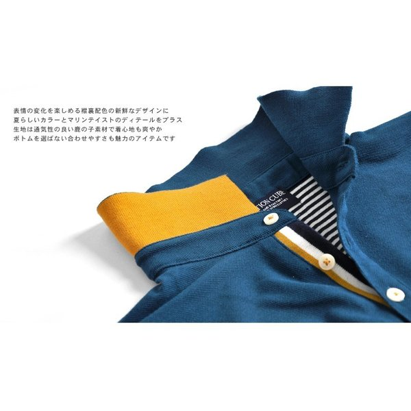 ポロシャツ 半袖 メンズ 送料無料 衿裏配色 カノコ セール 通販M《M1.5》 aronacasual 06