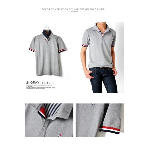 ポロシャツ 半袖 メンズ 送料無料 衿裏配色 カノコ セール 通販M《M1.5》 aronacasual 08