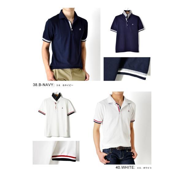 ポロシャツ 半袖 メンズ 送料無料 衿裏配色 カノコ セール 通販M《M1.5》 aronacasual 10