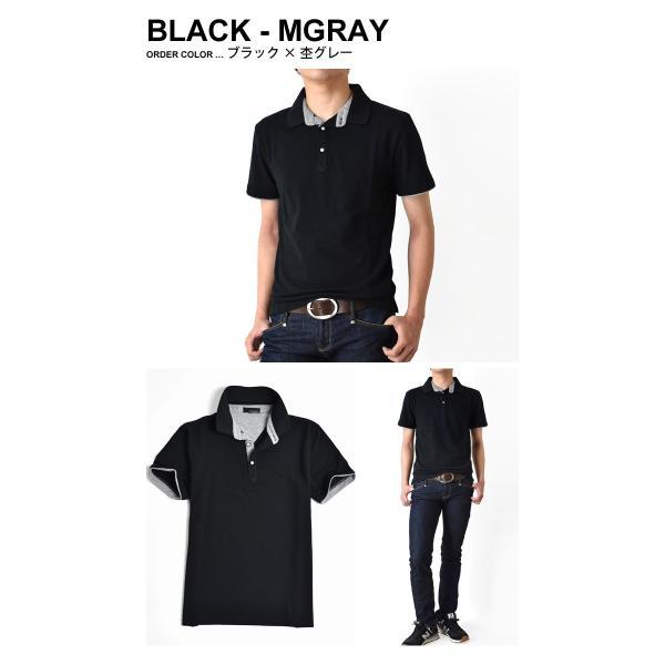 半袖 ポロシャツ メンズ ストレッチ カラー配色 セール 送料無料 通販M《M1.5》|aronacasual|11
