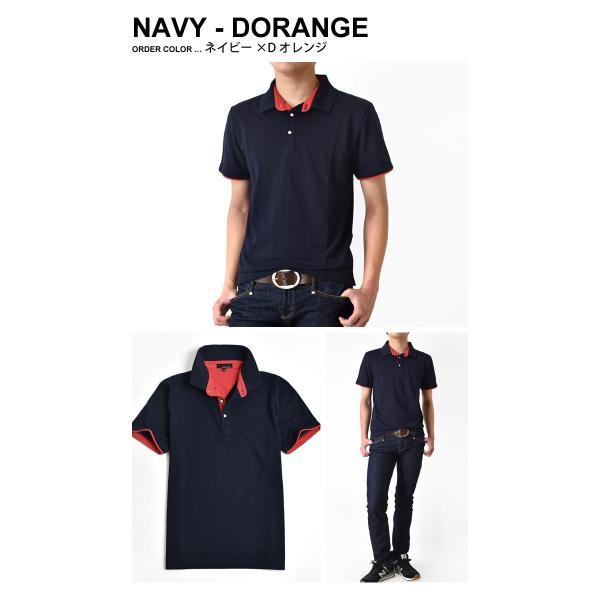 半袖 ポロシャツ メンズ ストレッチ カラー配色 セール 送料無料 通販M《M1.5》|aronacasual|13
