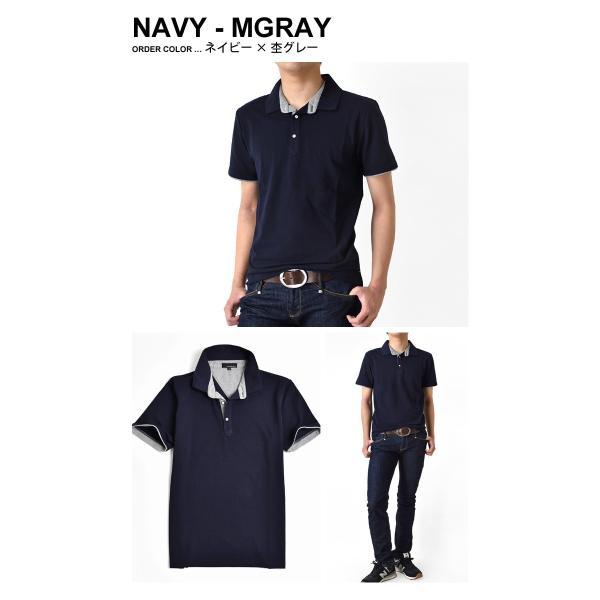 半袖 ポロシャツ メンズ ストレッチ カラー配色 セール 送料無料 通販M《M1.5》|aronacasual|14