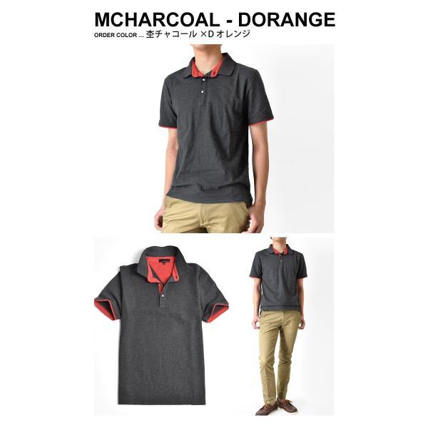 半袖 ポロシャツ メンズ ストレッチ カラー配色 セール 送料無料 通販M《M1.5》|aronacasual|15