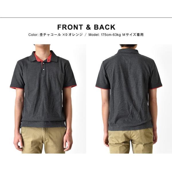 半袖 ポロシャツ メンズ ストレッチ カラー配色 セール 送料無料 通販M《M1.5》|aronacasual|16